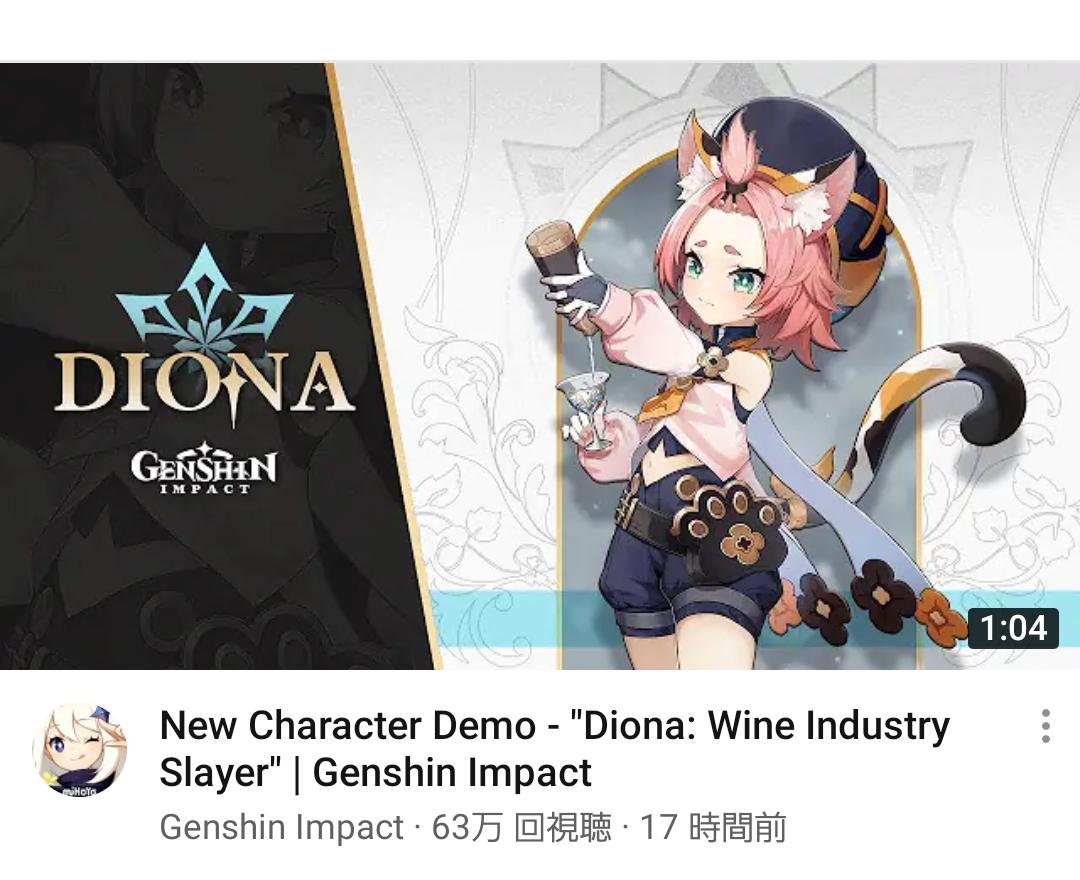 【原神まとめ】ディオナは日本人より海外の人に人気!?ケモナー文化が盛んなのも一因か