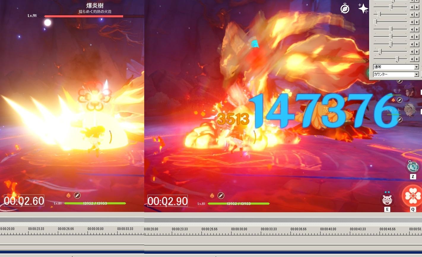 【原神まとめ】モナの元素爆発で蒸発を狙う場合、着火は2.5秒開けるのが良さそう?