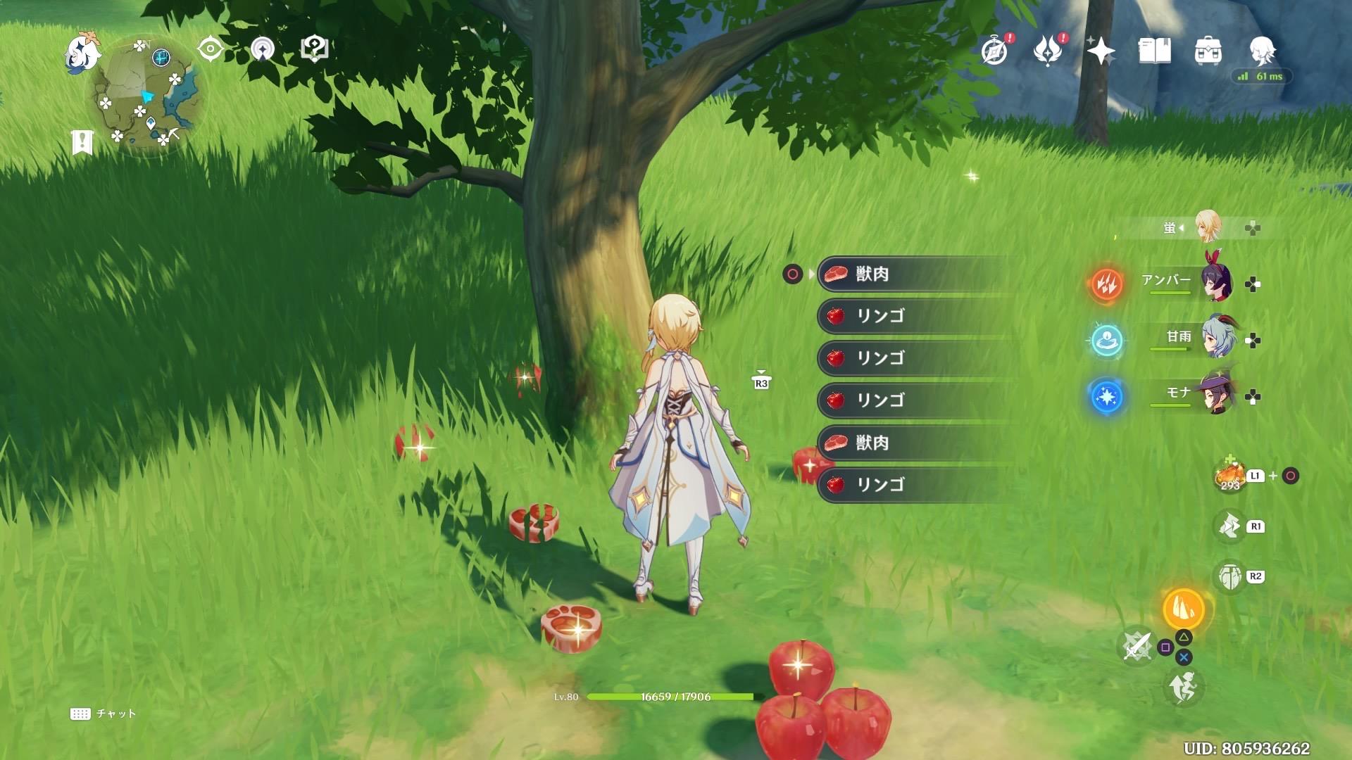 【原神まとめ】だからりんごの場所教えろっつってんだよ!