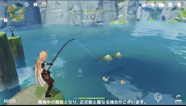 【原神まとめ】釣りシステム楽しみだな!ようやくスズキ以外の魚が見られるのか